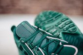 adidas Originals EQT Gazelle EE6485